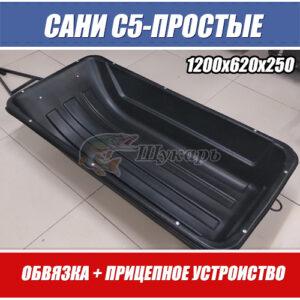 s-c5-1-500×500